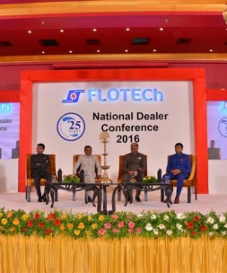 National Dealer Conference 2016 - 4 under National Dealer Conference 2016